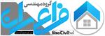 دیتالایف استارتر   آموزش و توسعه دیتالایف
